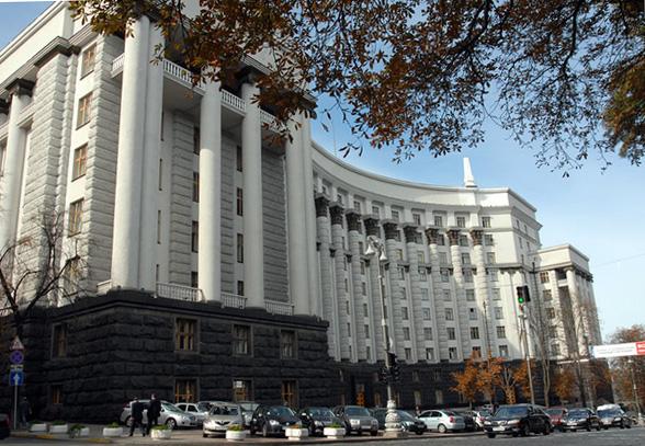 Внесении изменений в Порядок ведения Единого реестра налоговых накладных. Проект постановления КМУ